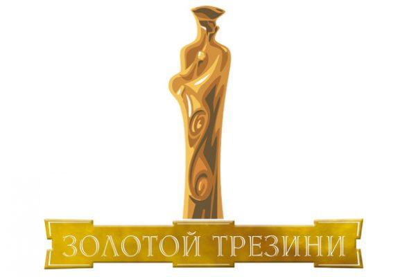 «Золотой Трезини»: кто в жюри?